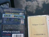 Спиннинг Major Craft Skyroad SKR-B862ML(кастинг)