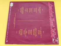 London Boot Mix Vol. 1 VA 1985 ZYX Germany / LP