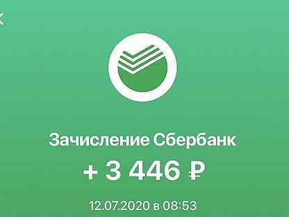 Работа для девушек с ежедневной оплатой в оренбурге работа для девушек в петропавловске