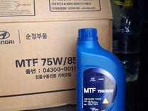 Масло MTF