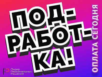 ночная работа в москве девушкам