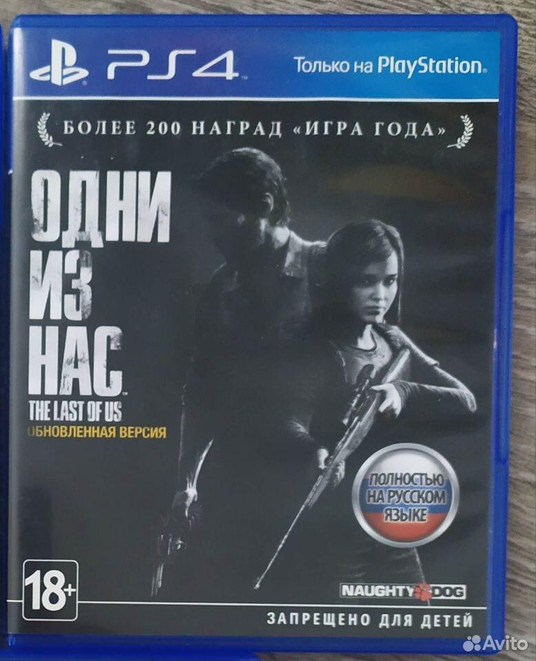 Игра для приставки Sony ps4 The last of us  89082824243 купить 1