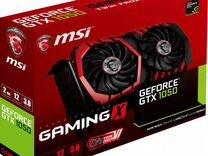 FX 4350 + 8GB RAM + GTX 1050 MSI gaming X