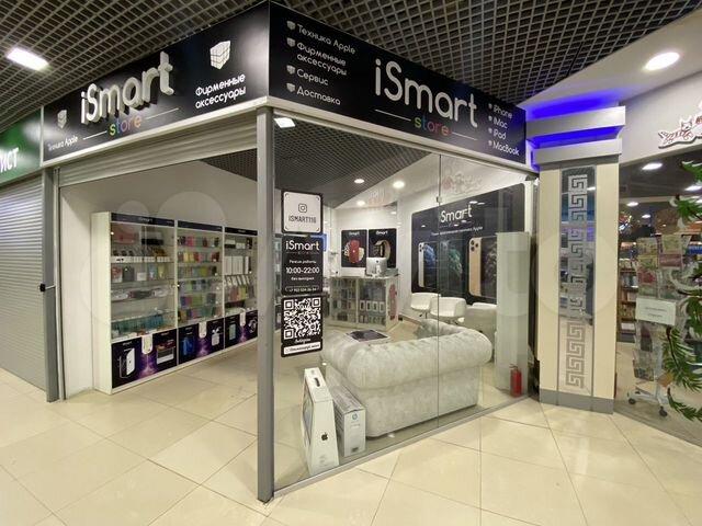Дома магазин техники казань ультразвуковой вибрационный массажер