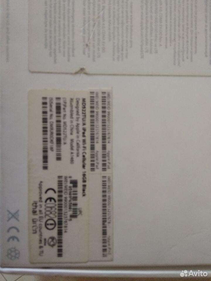 iPad  89063416140 купить 3