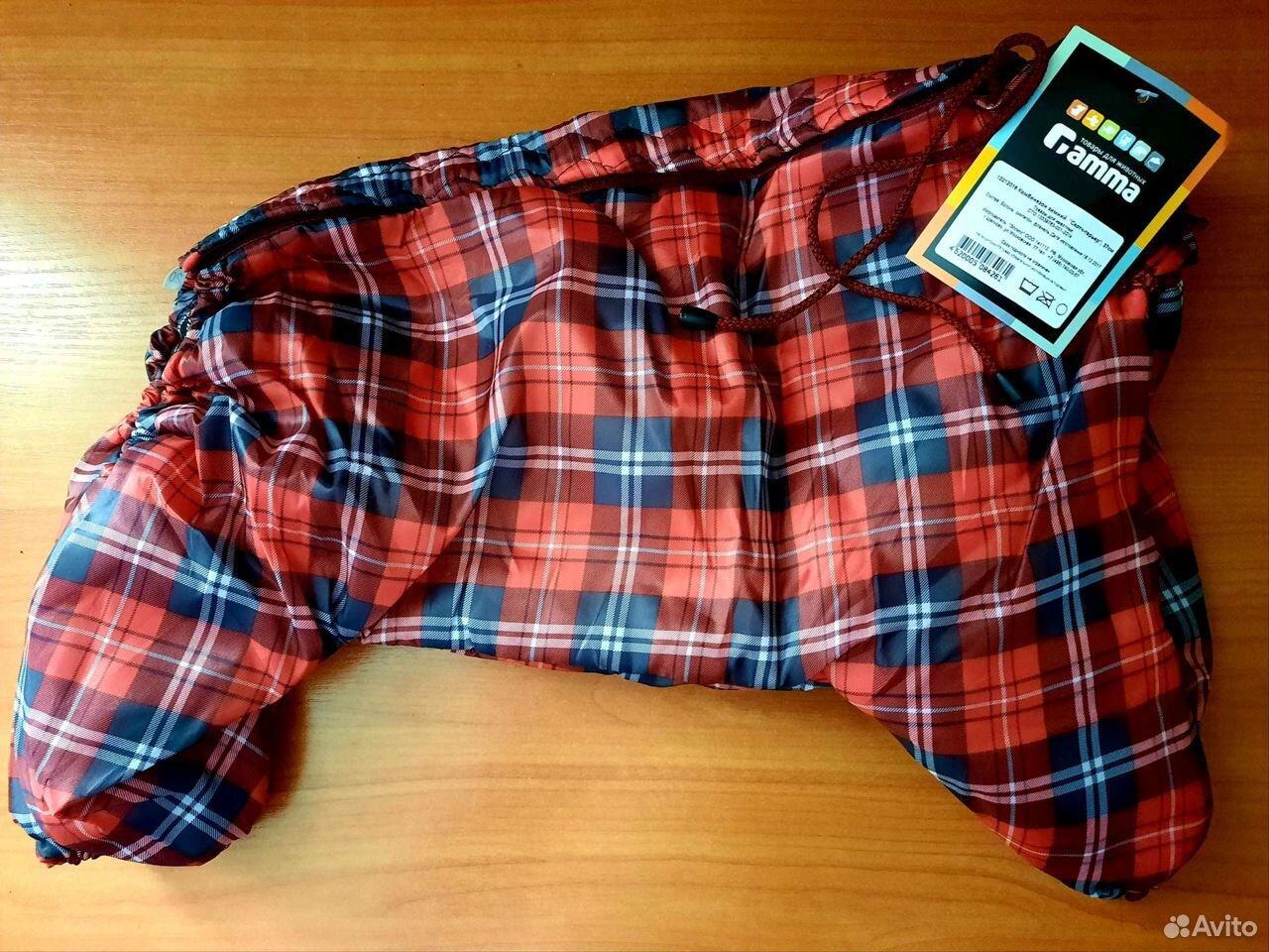 Одежда для собак  89247842194 купить 1