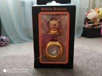 Mobile bracket