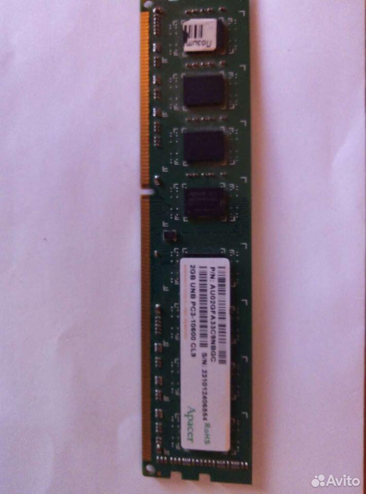 Оперативная память  89630085897 купить 2