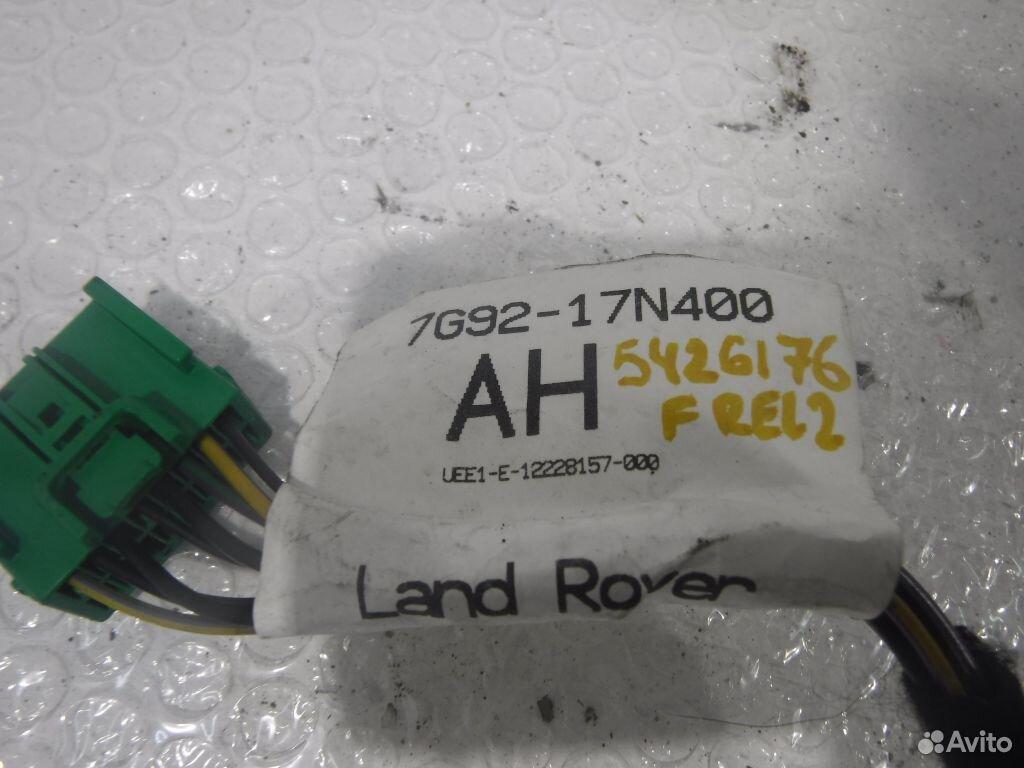 Проводка (коса) Ленд Ровер Freelander 2  88124673703 купить 2