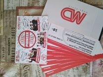 Билеты на концерт Mega dance 90-ые