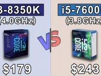 Новый процессор core i3 8350K (4/4T, 4.0Ггц, 8mb) — Товары для компьютера в Санкт-Петербурге