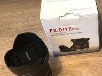 Samyang 12mm 2.0 Sony E