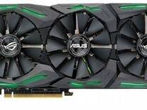 Asus GeForce GTX 1080 Rog 8gb