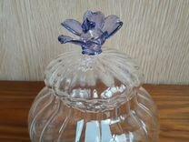 Набор вазочек новый (Франция)
