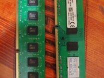 Память DDR3 2 x 8Гб — Товары для компьютера в Новосибирске