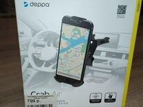 Держатель для телефона Deppa — Телефоны в Геленджике