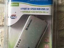 USB разветвитель 2.0 на 4 порта