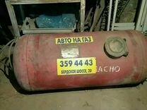 Топливные баки (газовый, бензиновый)