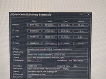 Ddr3 SAMSUNG 16gb 2133 MHz +
