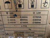 Источник бесперебойного питания PowerCool 650VA -L