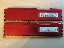 Оперативная память DDR3 4 гб 2 шт