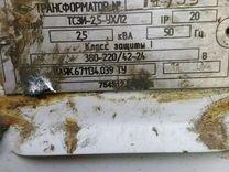 Трансформатор тсзи понижающий 4.0 и 2.5