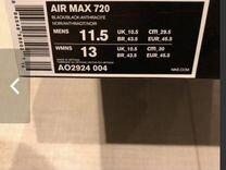 Кроссовки Nike Air 720 черные