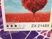 Картины по номерам Красное сердце