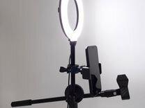 Кольцевая лампа для визажиста блогера наращивания