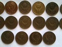 Монеты 3 копейки 1961 - 1991