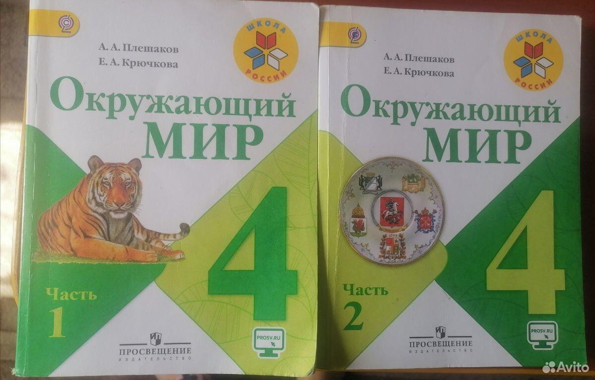 Учебник  89511816837 купить 1