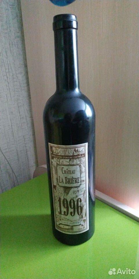 Набор для вина  89231887677 купить 4
