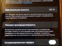 iPhone 11 Pro Max 2 sim — Телефоны в Грозном