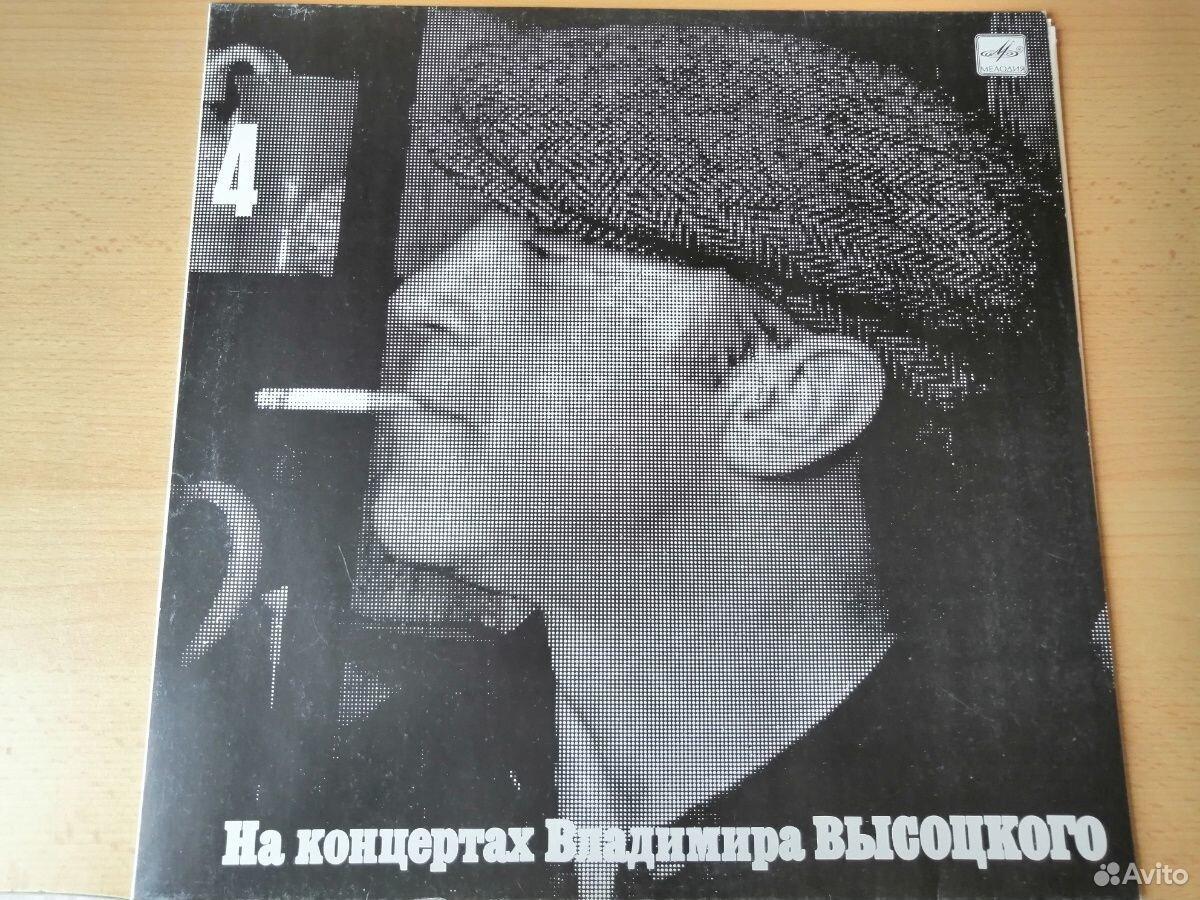 На концертах Высоцкого. Пластинки 3, 4, 6, 9, 10