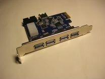USB 3.0 контроллер 7 портов