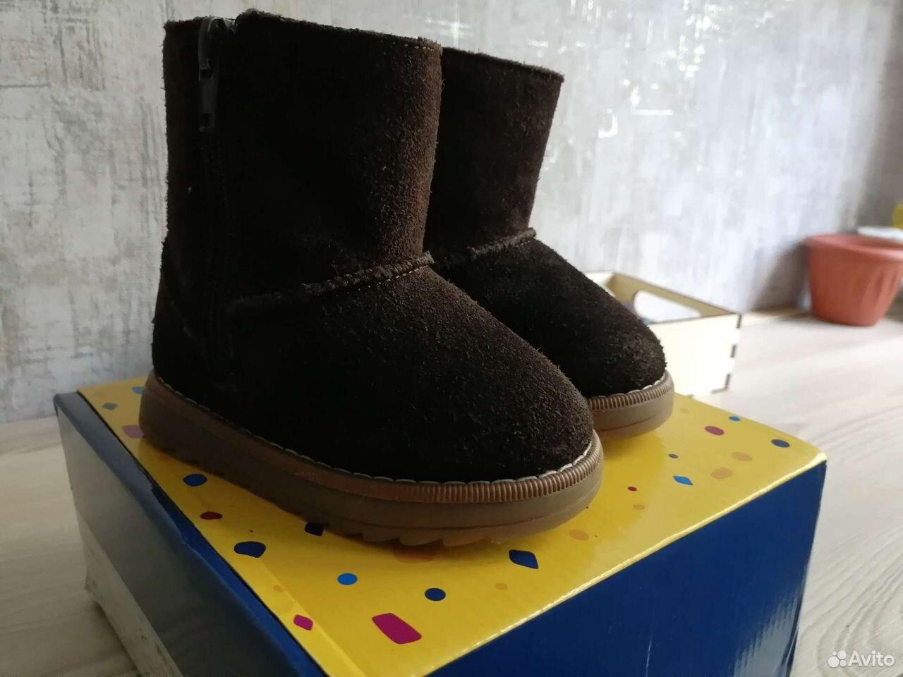 Сапожки зимние, фирмы Tombi, 21 размер  89085241242 купить 1