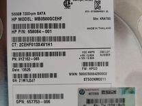 "HDD 3,5"" 500Gb SATA — Товары для компьютера в Перми"