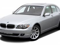 Комплекты для замены линз на BMW 7-series