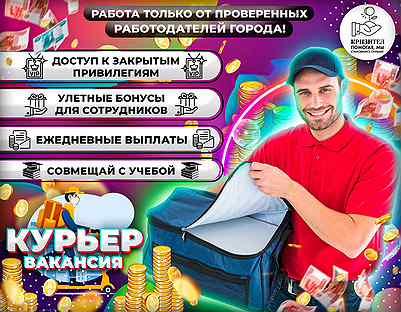 Работа в вебчате медногорск модельный бизнес харабали