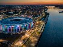 Стадион Нижний Новгород Билеты Центр