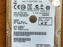 Жесткий диск 2,5 Hitachi 640 Gb — Товары для компьютера в Краснодаре