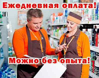 Работа верховье орловская область свежие вакансии для девушки на работе вебка вк