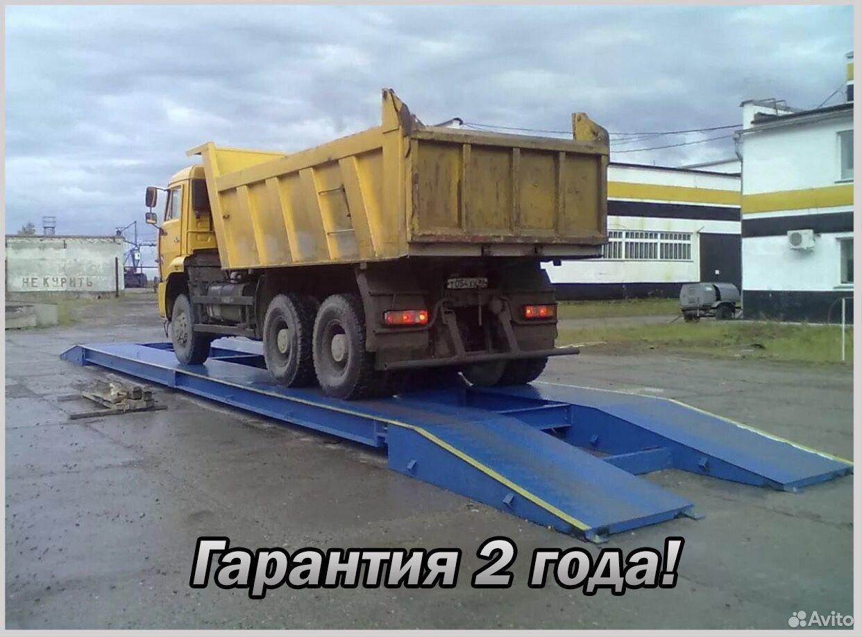 Автомобильные весы 12 метров 60 тонн  89527612593 купить 6