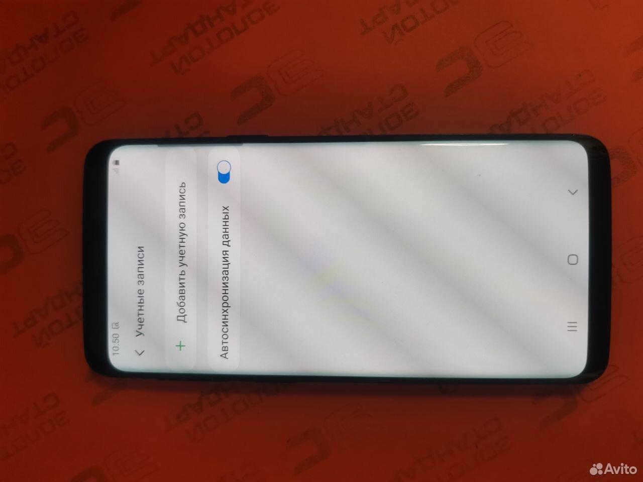 Samsung S9 4/64 (центр)  89093911989 купить 6