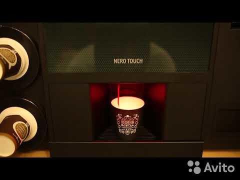 Кофемашина Nero  88001008863 купить 2