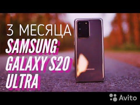 Samsung Galaxy S20 Ultra 5G 12/128Gb (черный)